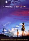 5 сантиметров в секунду (2007) — скачать мультфильм MP4 — 5 Centimeters per Second