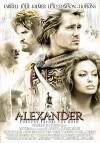 Александр (2004) — скачать на телефон и планшет бесплатно