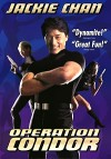 Доспехи бога 2: Операция Кондор (1991) — скачать MP4 на телефон