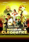 Астерикс и Обеликс: Миссия Клеопатра (2002) — скачать MP4 на телефон