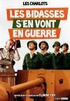 Новобранцы идут на войну (1974) — скачать на телефон бесплатно mp4