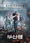 Поезд в Пусан (2016) — скачать фильм MP4 — Busanhaeng