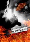 Опасный Гонконг (2008) — скачать фильм MP4 — Ching toi