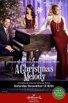 Рождественская мелодия (2015)