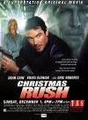 Раскаленное рождество (2002) — скачать бесплатно