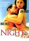 Цвет ночи (1993) — скачать MP4 на телефон