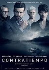 Невидимый гость (2016) — скачать фильм MP4 — Contratiempo