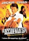 Случайный шпион (2001) — скачать фильм MP4 — Dak miu mai shing