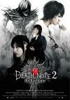 Тетрадь смерти 2 (2006) — скачать бесплатно