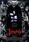 Дракула (1992) — скачать MP4 на телефон