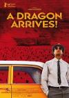 Приходит дракон (2016)