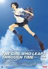 Девочка, покорившая время (2006) — скачать мультфильм MP4 — The Girl Who Leapt Through Time