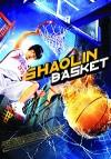 Баскетбол в стиле Кунг-Фу (2008) — скачать MP4 на телефон