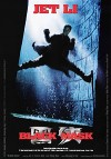 Черная маска (1996) — скачать фильм MP4 — Hak hap