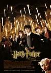 Гарри Поттер и тайная комната (2002) — скачать фильм MP4 — Harry Potter and the Chamber of Secrets