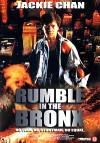 Разборка в Бронксе (1995) — скачать фильм MP4 — Hong faan kui