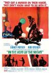 Душной южной ночью (1967) — скачать фильм MP4 — In the Heat of the Night