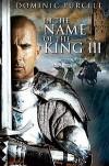 Во имя короля 3 (2014)