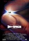Внутреннее пространство (1987) — скачать бесплатно