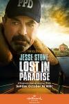Джесси Cтоун: Тайны Парадайза (2015) — скачать на телефон бесплатно в хорошем качестве
