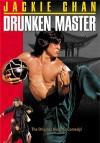 Пьяный мастер (1978) — скачать на телефон бесплатно mp4