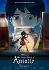 Ариэтти из страны лилипутов (2010) — скачать мультфильм MP4 — The Borrower Arrietty