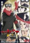 Наруто: Последний фильм (2014) — скачать мультфильм MP4 — The Last: Naruto the Movie