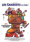 Четверо против кардинала (1974) — скачать на телефон бесплатно mp4