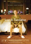 Трудности перевода (2003) — скачать фильм MP4 — Lost in Translation