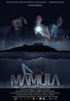 Мамула (2014) — скачать MP4 на телефон