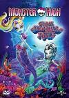 Школа Монстров: Большой кошмарный риф (2016)