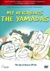 Мои соседи Ямада (1999) — скачать мультфильм MP4 — My Neighbors the Yamadas