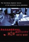 Паранормальное явление: Ночь в Токио (2010) скачать бесплатно в хорошем качестве
