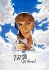 Пегги Сью вышла замуж (1986) — скачать MP4 на телефон