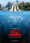 Пираньи 3DD (2012) — скачать бесплатно
