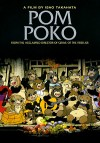 Помпоко: Война тануки (1994) — скачать мультфильм MP4 — Pom Poko