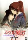 Бродяга Кэнсин: Воспоминания (1999) — скачать мультфильм MP4 — Rurouni Kenshin: Meiji Kenkaku Romantan: Tsuioku Hen