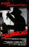 Шизоид (1980) — скачать фильм MP4 — Schizoid