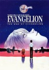 Конец Евангелиона (1997) — скачать на телефон и планшет бесплатно