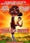Убойный футбол (2001) — скачать бесплатно