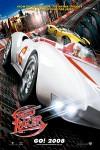 Спиди Гонщик (2008) — скачать фильм MP4 — Speed Racer