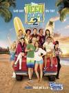 Лето. Пляж. Кино 2 (2015) скачать на телефон бесплатно