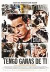Три метра над уровнем неба: Я тебя хочу (2012) — скачать фильм MP4 — Tengo ganas de ti