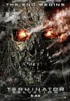 Терминатор: Да придёт спаситель (2009) — скачать фильм MP4 — Terminator Salvation
