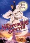 Бесконечная история 3 (1994) — скачать бесплатно