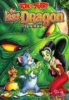 Том и Джерри: Потерянный дракон (2014) — скачать MP4 на телефон