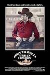 Городской ковбой (1980) — скачать фильм MP4 — Urban Cowboy