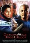 Крадущийся тигр, затаившийся дракон (2000) — скачать фильм MP4 — Wo hu cang long