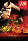 Герой (2002) — скачать бесплатно