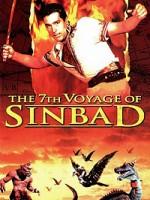 Седьмое путешествие Синдбада (1958) скачать на телефон бесплатно mp4